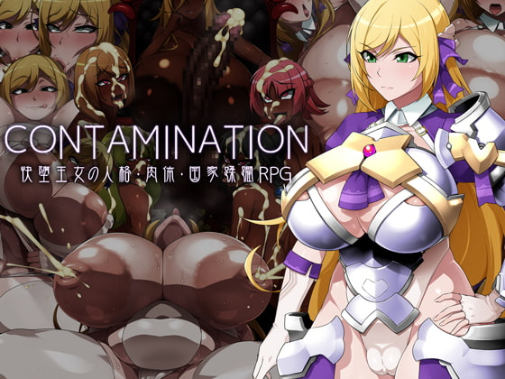 CONTAMINATION: Corrupting Queens Body and Soul poster