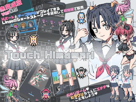 Touch Himawari poster