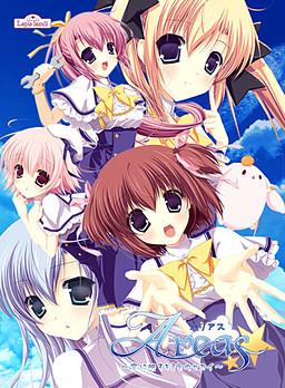 Areas ~Sora ni Utsusu Kimi to no Sekai~ poster