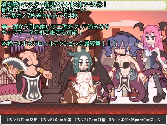 Monster Fighter Boy Ashita ~Final Battle - Tenjiku Level~ poster