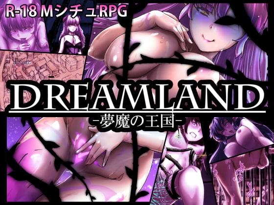 DREAMLAND - Succubus Kingdom - poster