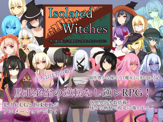 Isolated Witches - Femboy is Defeated With Status Effects and Raped poster