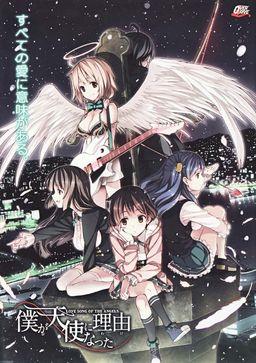 Boku ga Tenshi ni Natta Wake poster