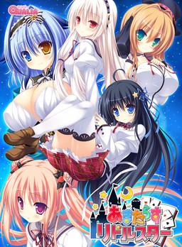 Amatarasu Riddle Star poster