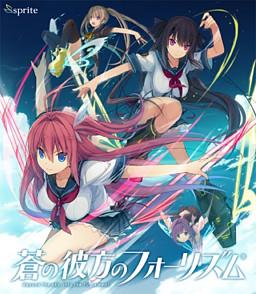 Ao no Kanata no Four Rhythm poster