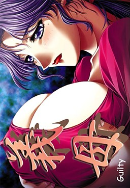 Gibo poster