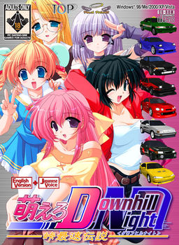 Moero Downhill Night -Touge Saisoku Densetsu- poster