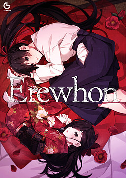 Erewhon poster