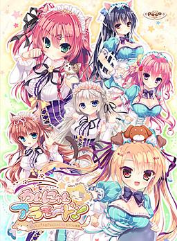 Wan Nyan ☆ A La Mode! ~Docchi ni Suru no? Wan Nyan H na Café Jijou!~ poster