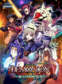 Demonion ~Maou no Chika Yousai~ poster