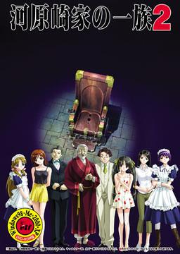 Kawarazaki-ke no Ichizoku 2 poster