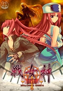 Ikusa Megami Zero poster