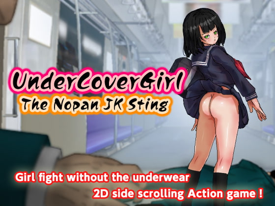 Undercover Girl: The Nopan JK Sting poster