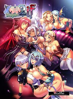 Kyonyuu Fantasy 2 if poster