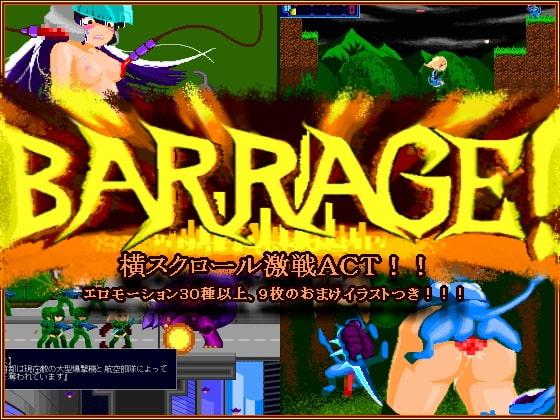 BARRAGE! poster