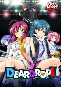 Deardrops poster