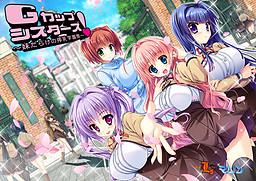 G-Cup Sisters! ~Imouto Darake no Sakunyuu Gakuensai~ poster