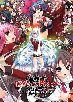 Love and Peace ~Otomeboshi Senki~ poster