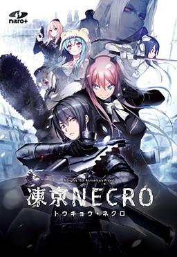 Tokyo Necro poster