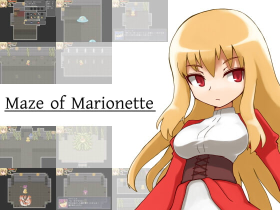 Maze of Marionette poster