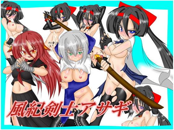 The Moral Sword of Asagi poster