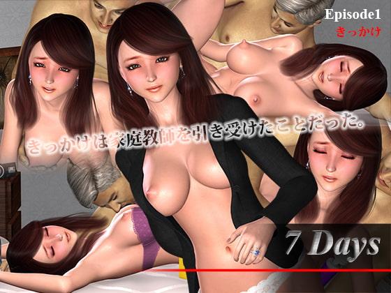 7 Days Episode 1 Trigger poster