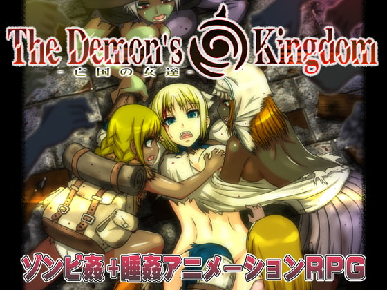 The Demon's Kingdom: Girls from the dead world poster
