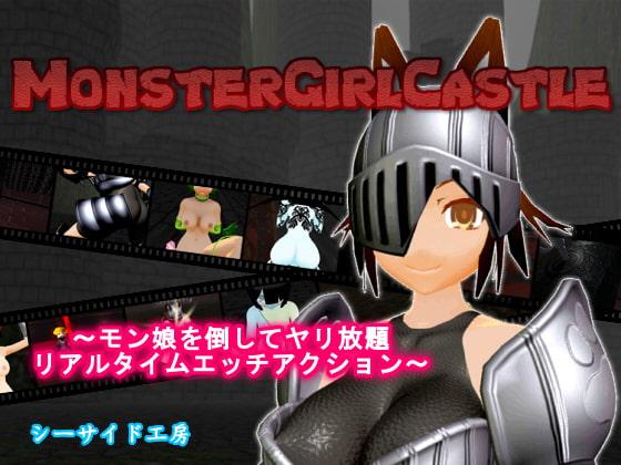 MonsterGirlCastle poster