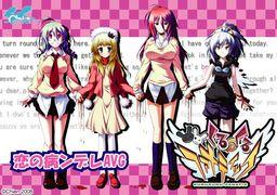 Kurukuru Fanatic poster