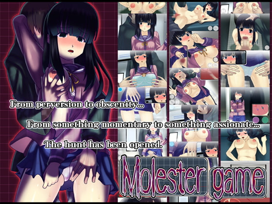 Molester Game (Text: English/Voice: Japanese) poster