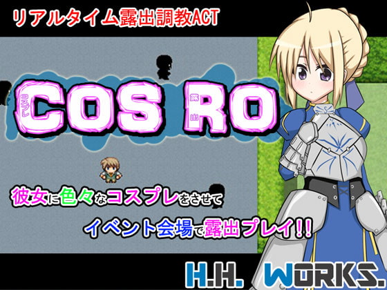 Cos Ro poster