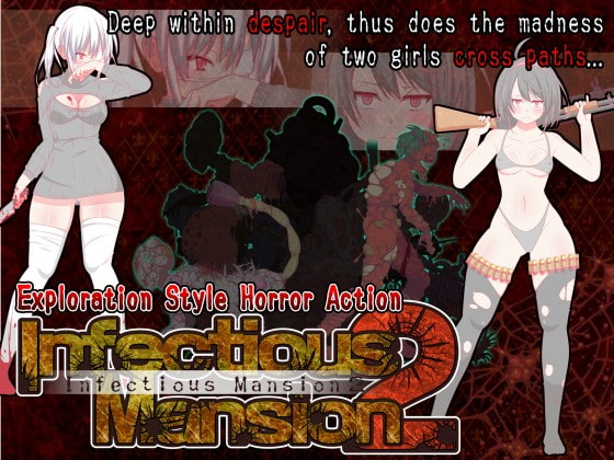 Infectious Mansion 2 poster