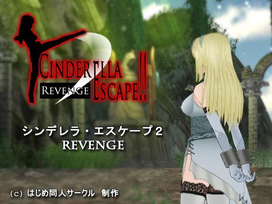 Cinderella Escape!! 2 Revenge poster