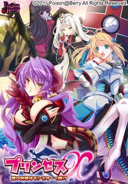Princess X ~Boku no Iinazuke wa Monsterkko!?~ poster