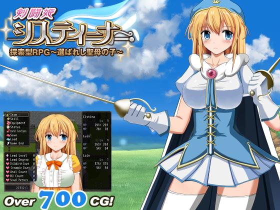 Sword Princess Cistina - The Chosen Saint poster