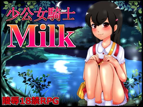 Girl Knight MILK poster