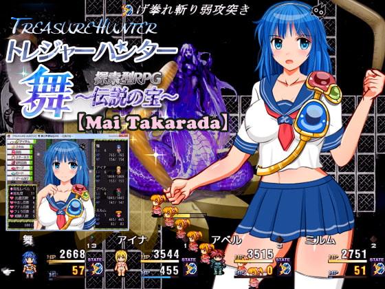 Treasure Hunter Mai poster