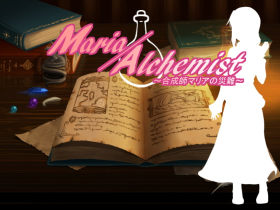 Maria/Alchemist ~Synthetist Maria's Tragedy~ poster