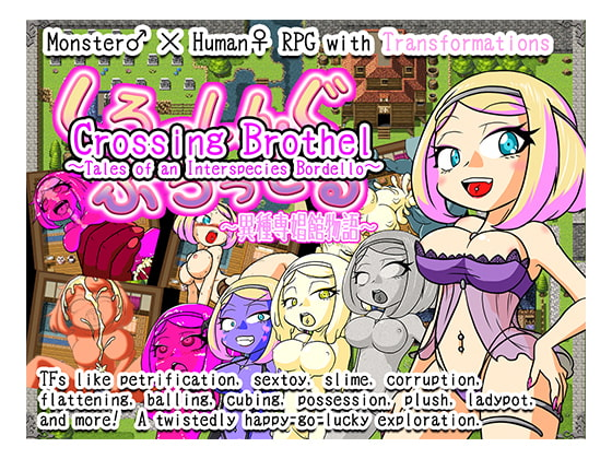 Crossing Brothel ~Tales of an Interspecies Bordello~ poster