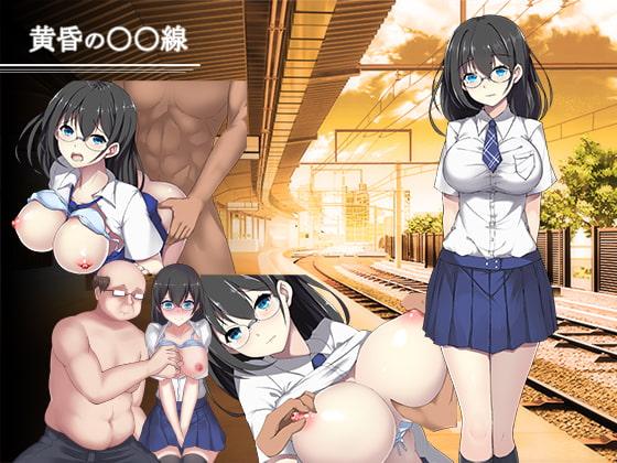 黄昏の〇〇線 poster
