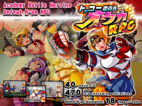 Kamikaze Kommittee Ouka RPG poster