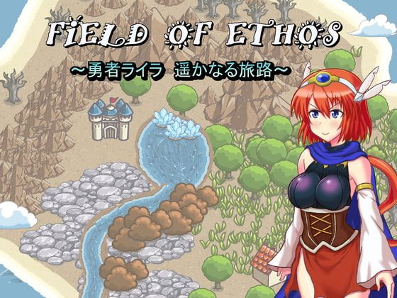 FIELD OF ETHOS ~Hero Lila's Farseeing Journey~ poster