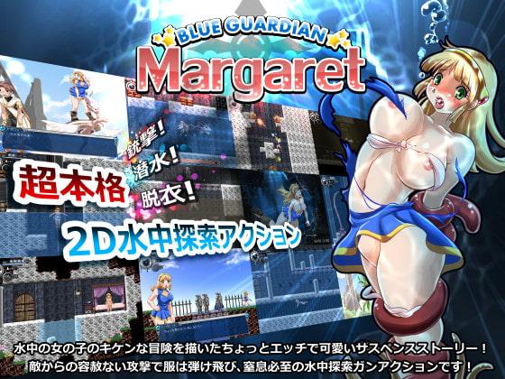 BLUE GUARDIAN: Margaret poster