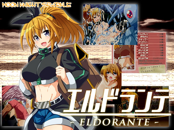 ELDORANTE poster