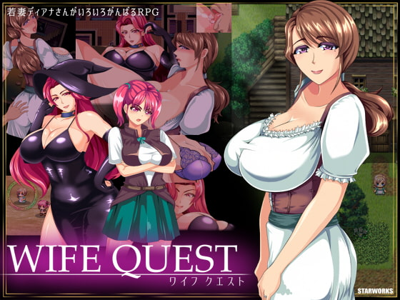 WIFE QUEST poster