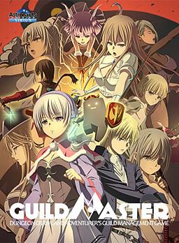 Guildmaster poster