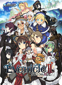 Evenicle 2 poster