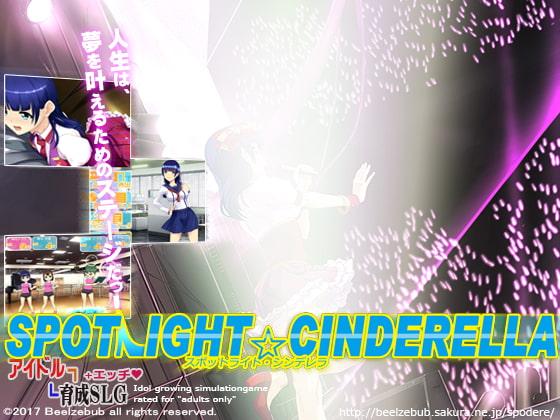 Spotlight * Cinderella poster