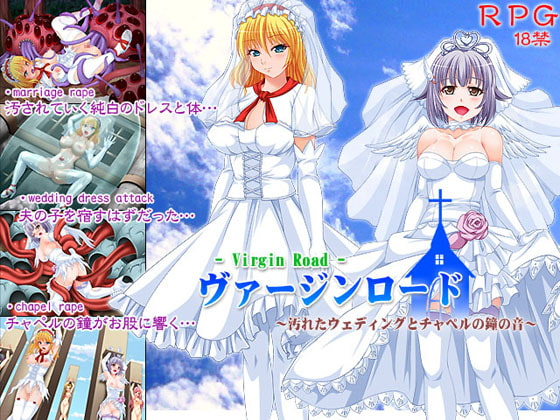 Virgin Road: The Chapel Bell Tolls on a Ruined Wedding Day [Japanese Ver.] poster
