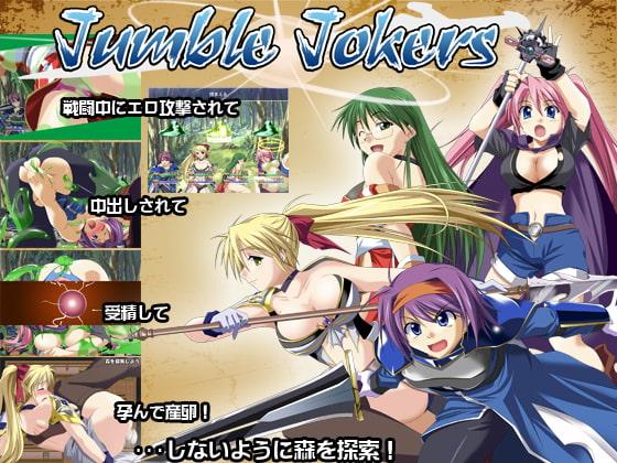 Jumble Jokers poster